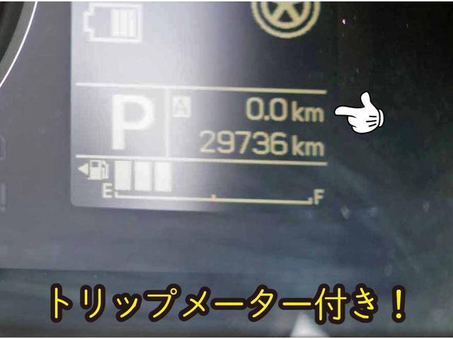 ハイブリッドMG フル装備 Wエアバック 社外ナビ フルセグTV 運転席シートヒーター キーレスエントリー 1年保証 2年間オイル交換 無 料(28枚目)