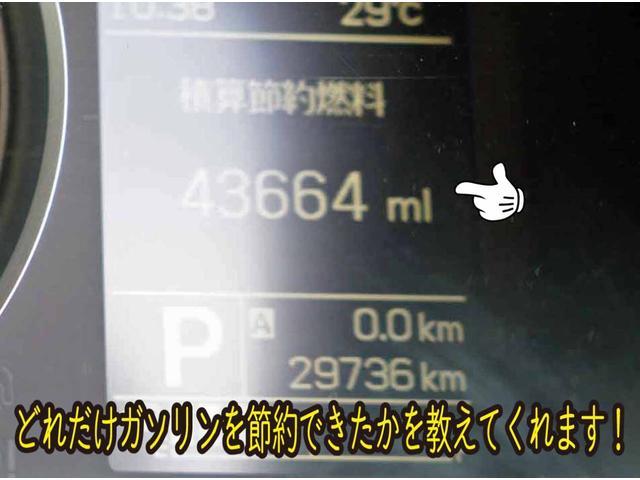 ハイブリッドMG フル装備 Wエアバック 社外ナビ フルセグTV 運転席シートヒーター キーレスエントリー 1年保証 2年間オイル交換 無 料(29枚目)