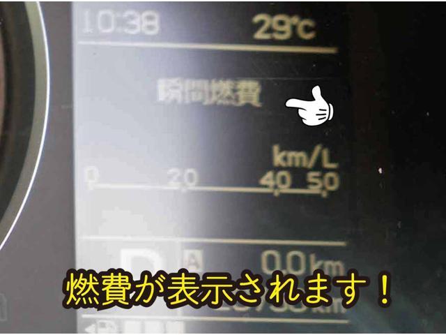 ハイブリッドMG フル装備 Wエアバック 社外ナビ フルセグTV 運転席シートヒーター キーレスエントリー 1年保証 2年間オイル交換 無 料(30枚目)