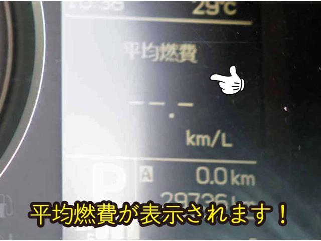 ハイブリッドMG フル装備 Wエアバック 社外ナビ フルセグTV 運転席シートヒーター キーレスエントリー 1年保証 2年間オイル交換 無 料(31枚目)