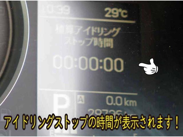 ハイブリッドMG フル装備 Wエアバック 社外ナビ フルセグTV 運転席シートヒーター キーレスエントリー 1年保証 2年間オイル交換 無 料(35枚目)