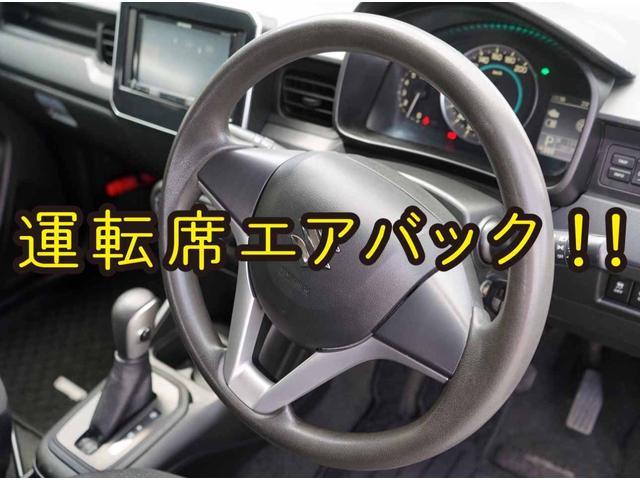 ハイブリッドMG フル装備 Wエアバック 社外ナビ フルセグTV 運転席シートヒーター キーレスエントリー 1年保証 2年間オイル交換 無 料(42枚目)