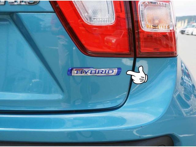 ハイブリッドMG フル装備 Wエアバック 社外ナビ フルセグTV 運転席シートヒーター キーレスエントリー 1年保証 2年間オイル交換 無 料(50枚目)
