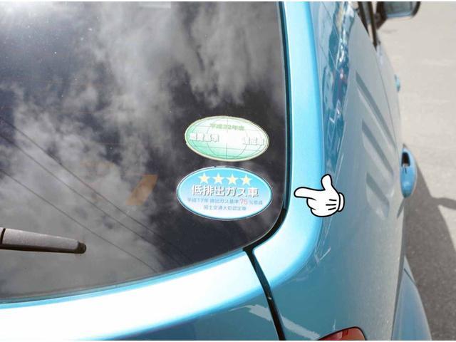 ハイブリッドMG フル装備 Wエアバック 社外ナビ フルセグTV 運転席シートヒーター キーレスエントリー 1年保証 2年間オイル交換 無 料(51枚目)