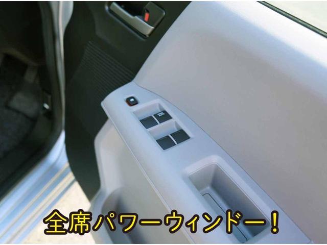冷暖房のチェックもOKです☆快適に過ごすのには必要不可欠ですね♪さらにこのお車はグレードが良いのでオートエアコンになっています☆温度設定をするだけで、風量、風向きを自動で設定してくれます!!