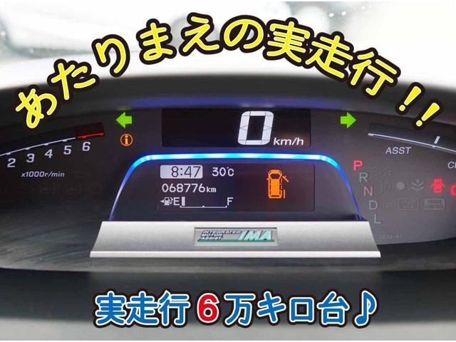 ご覧のようにフラットな状態になるので荷物を選びません。布団で寝ることも可能かも!?それはオーバーでも意外と広いので荷物の大きさに困りません!軽自動車バンザーイ!!