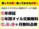 FX ワンオーナー SDナビ TV DVD 修復歴なし 内外装仕上 1年保証(7枚目)