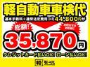 X(55枚目)