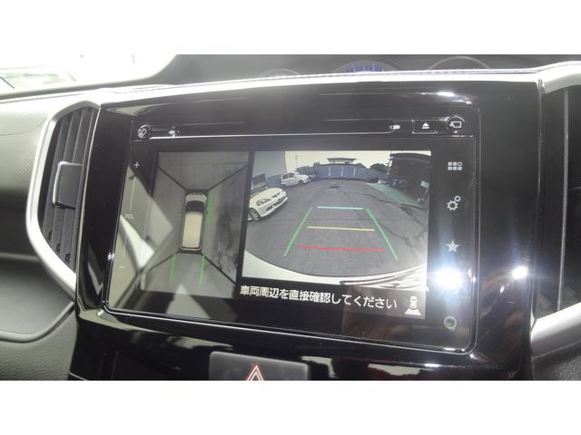 全方位モニター☆ギアをバックに入れれば自動的に車輛後方・車輛周辺の映像をモニターに映し出してくれるカメラです!目視で見えない部分が見えるようになるのでバックでの駐車時等の安心感が違いますよ♪