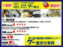 SDX エアコン・パワステ・運転席エアバッグ・ABS・荷台マット・荷台作業灯・ガードパイプ付トリイ・三方開・ドアバイザー・ラバーマット(7枚目)