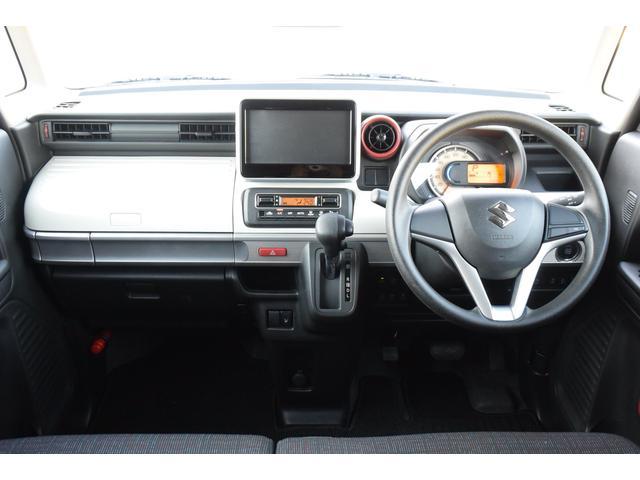 ハイブリッドX デュアルセンサーブレーキサポート装着車(13枚目)