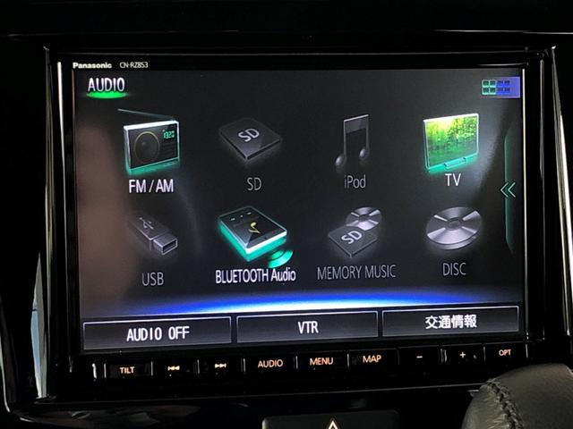 パナソニック製のメモリーナビです!CD/DVDはもちろんBluetooth接続や、再生中のCDをそのままSDカードに保存できるミュージックキャッチャー機能搭載です!