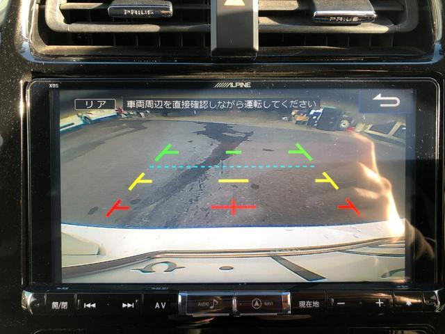 S ワンオーナー 9インチアルパインナビ ブルートゥース バックカメラ ETC DVD再生 音楽録音 ドライブレコーダー LEDヘッドライト スマートキー プッシュスタート(8枚目)