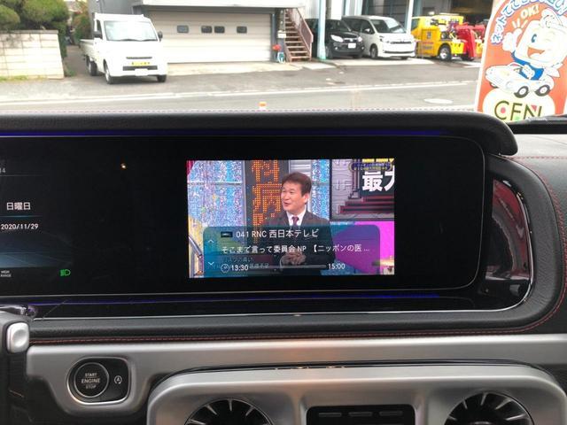 「メルセデスベンツ」「Gクラス」「SUV・クロカン」「岡山県」の中古車12