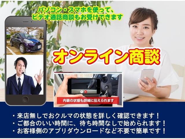 「メルセデスベンツ」「Gクラス」「SUV・クロカン」「岡山県」の中古車15
