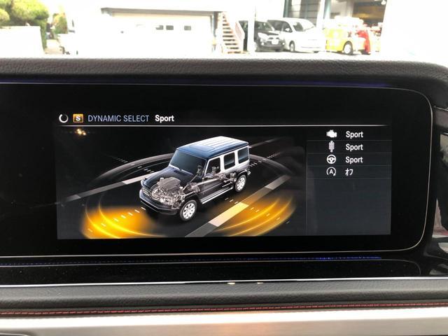 「メルセデスベンツ」「Gクラス」「SUV・クロカン」「岡山県」の中古車18