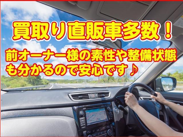 「メルセデスベンツ」「Gクラス」「SUV・クロカン」「岡山県」の中古車27