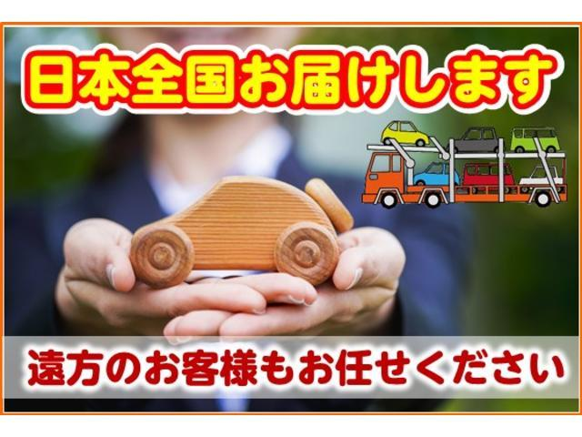 「メルセデスベンツ」「Gクラス」「SUV・クロカン」「岡山県」の中古車43