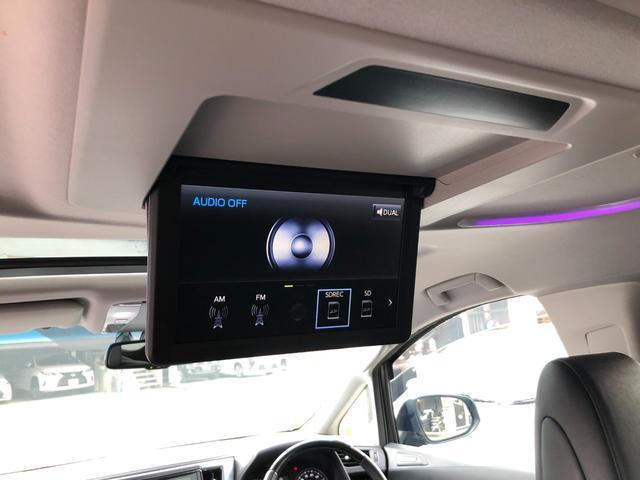 2.5Z Gエディション 禁煙車 記録簿 2021ブリジストンタイヤ交換 LEDライト コーナーセンサ ハンドルヒータパノラミックモニター レーダークルーズ 両側電動スライド パワーバックドア  黒本革シート 後席モニター(13枚目)