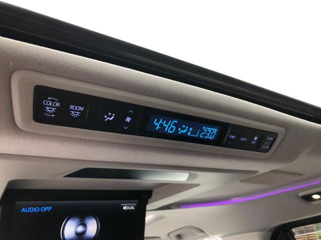 2.5Z Gエディション 禁煙車 記録簿 2021ブリジストンタイヤ交換 LEDライト コーナーセンサ ハンドルヒータパノラミックモニター レーダークルーズ 両側電動スライド パワーバックドア  黒本革シート 後席モニター(29枚目)
