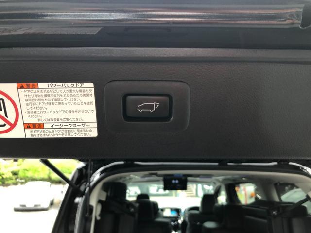 2.5Z Gエディション 禁煙車 記録簿 2021ブリジストンタイヤ交換 LEDライト コーナーセンサ ハンドルヒータパノラミックモニター レーダークルーズ 両側電動スライド パワーバックドア  黒本革シート 後席モニター(35枚目)