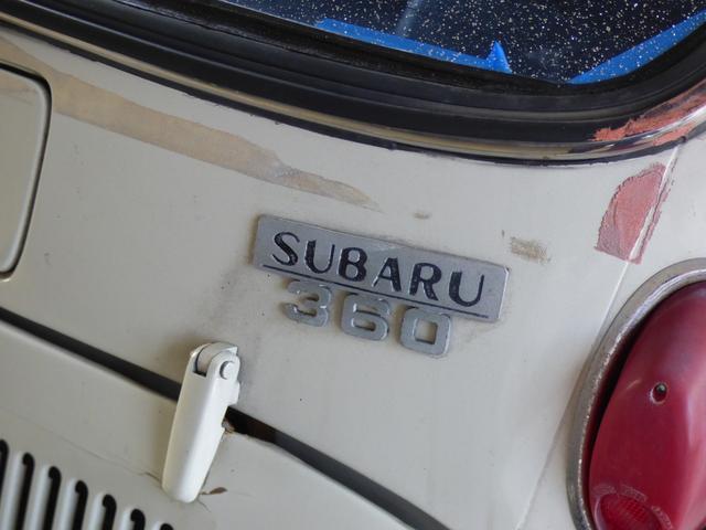 スバル 360 プレート付