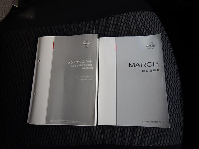 S ワンオーナー マニュアルエアコン CDチューナー キーレスエントリー(17枚目)