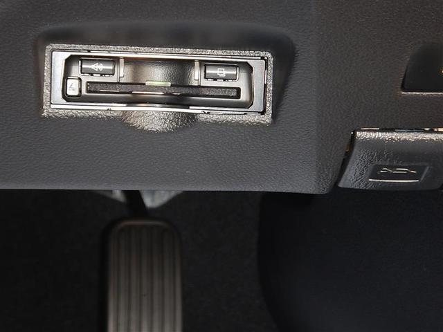 Sツーリングセレクション フルセグ DVD再生 バックカメラ 衝突被害軽減システム ETC LEDヘッドランプ(16枚目)