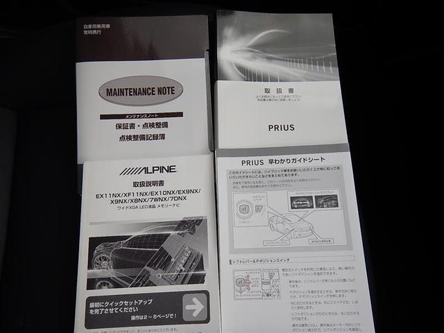 Sツーリングセレクション フルセグ DVD再生 バックカメラ 衝突被害軽減システム ETC LEDヘッドランプ(19枚目)