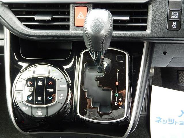 ZS 煌 フルセグ メモリーナビ DVD再生 バックカメラ 衝突被害軽減システム ETC 両側電動スライド LEDヘッドランプ ウオークスルー 乗車定員7人 3列シート ワンオーナー フルエアロ(14枚目)