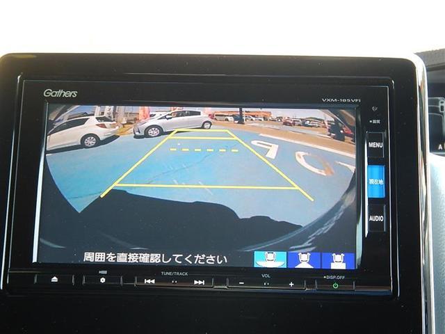 G・Lホンダセンシング フルセグ メモリーナビ DVD再生 バックカメラ 衝突被害軽減システム ETC 電動スライドドア LEDヘッドランプ フルエアロ アイドリングストップ(15枚目)