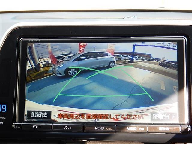 G フルセグ メモリーナビ DVD再生 バックカメラ 衝突被害軽減システム ETC ドラレコ LEDヘッドランプ ワンオーナー 記録簿(16枚目)