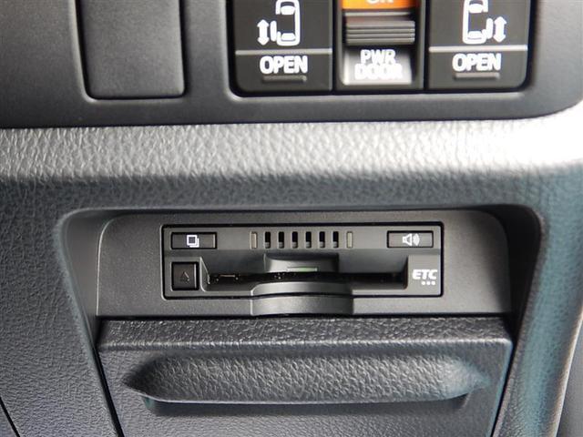 ハイブリッドZS 煌 フルセグ メモリーナビ DVD再生 バックカメラ 衝突被害軽減システム ETC ドラレコ 両側電動スライド LEDヘッドランプ 乗車定員7人 3列シート フルエアロ(17枚目)