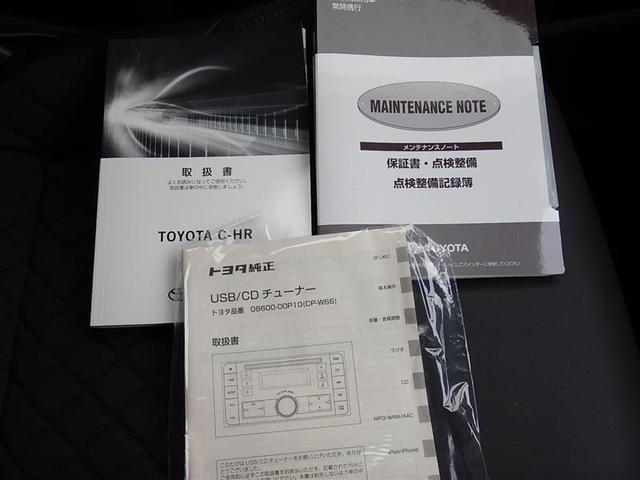 G-T 衝突被害軽減システム LEDヘッドランプ ワンオーナー(17枚目)