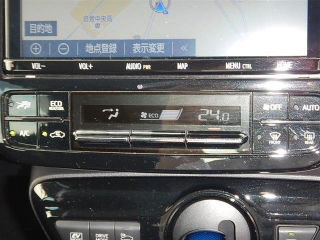 S フルセグ メモリーナビ DVD再生 バックカメラ 衝突被害軽減システム ETC ドラレコ LEDヘッドランプ ワンオーナー(14枚目)