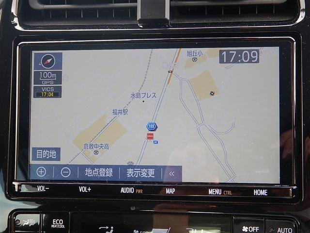 S フルセグ メモリーナビ DVD再生 バックカメラ 衝突被害軽減システム ETC ドラレコ LEDヘッドランプ ワンオーナー(15枚目)