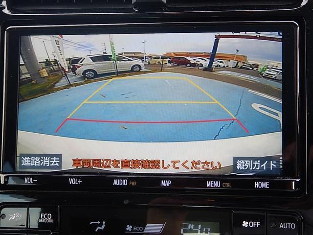 S フルセグ メモリーナビ DVD再生 バックカメラ 衝突被害軽減システム ETC ドラレコ LEDヘッドランプ ワンオーナー(16枚目)