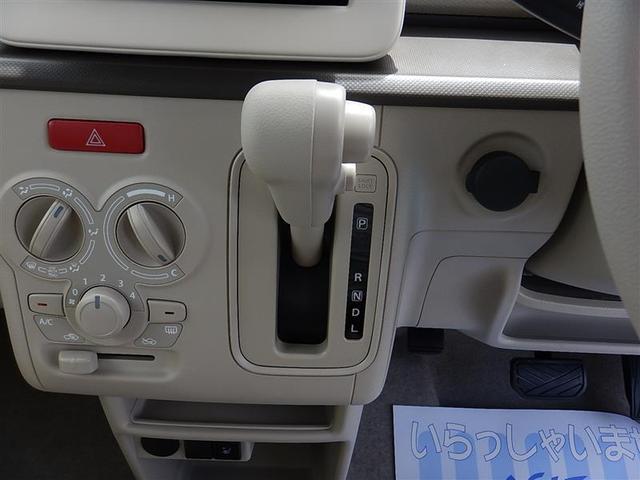 L フルセグ メモリーナビ DVD再生 バックカメラ 衝突被害軽減システム ETC ワンオーナー 記録簿 アイドリングストップ(12枚目)