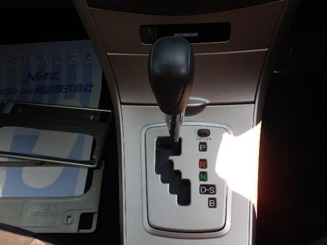 トヨタ カローラフィールダー X HIDリミテッド HID