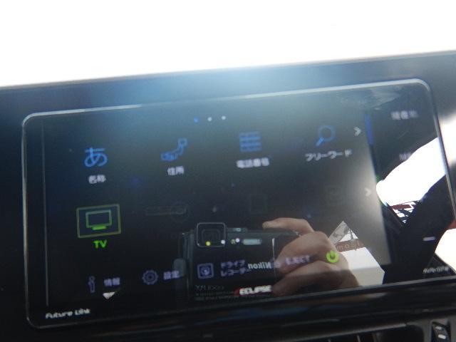 トヨタ C-HR G-T フルセグナビ TSS