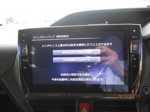 V後席モニター ドライブレコーダー付き(13枚目)