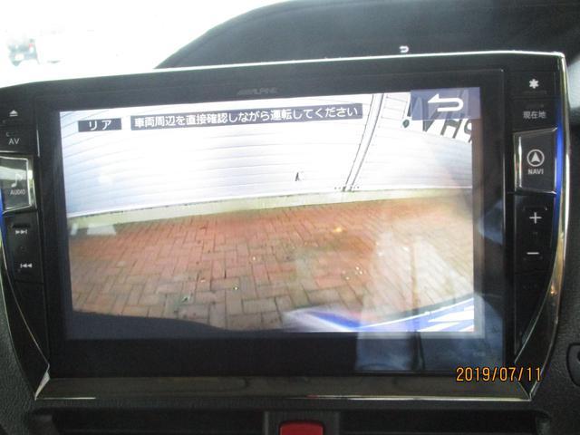 V後席モニター ドライブレコーダー付き(14枚目)