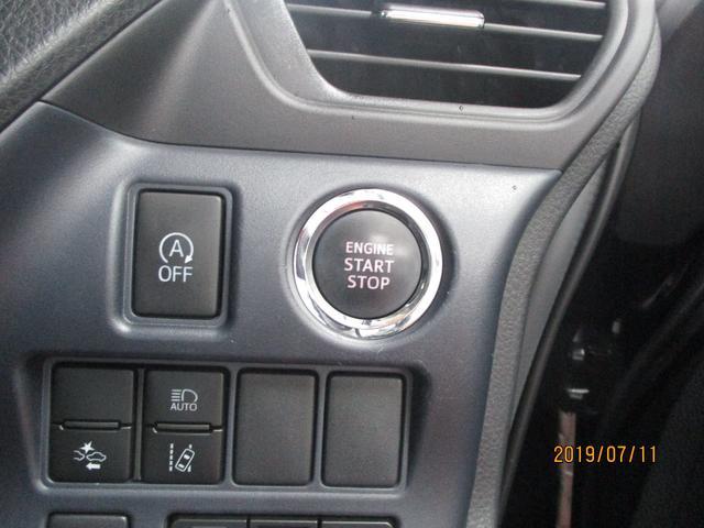 V後席モニター ドライブレコーダー付き(17枚目)