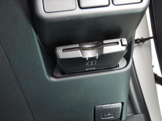G ワンオーナー 禁煙車 ワンセグ ETC シートヒーター(15枚目)