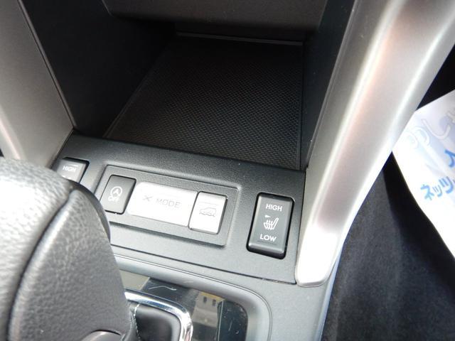 S-リミテッド 4WD パワーバックドア(14枚目)