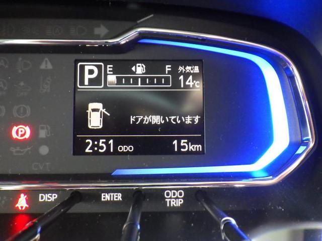 X SAIII 届出済未使用車 ワンオーナー 禁煙車(12枚目)