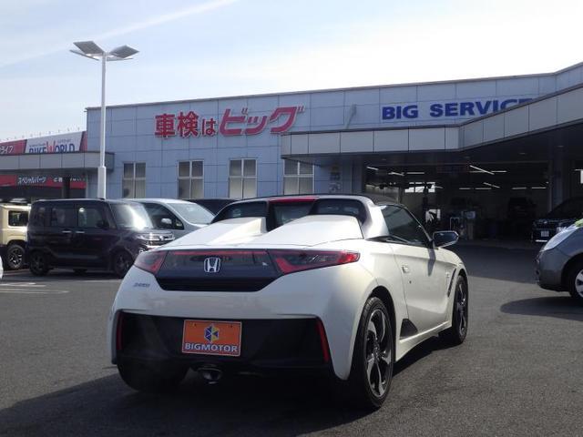 「ホンダ」「S660」「オープンカー」「岡山県」の中古車3