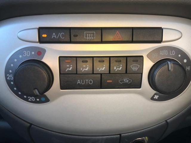 クールVS アルミホイール純正14インチヘッドランプハロゲンパワーウインドウキーレスオートエアコンフロントベンチシートパワーステアリングユーザー買取車(10枚目)