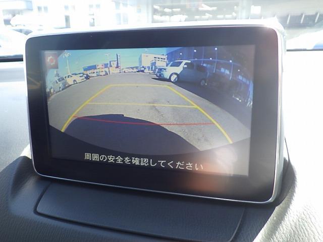 XDツーリング ナビ フルセグ バックカメラ ETC(11枚目)