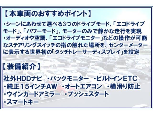 S 社外HDDナビ バックモニター スマートキー GOO鑑定(3枚目)